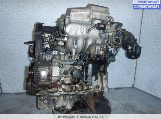 Двигатель (ДВС) B20Z1