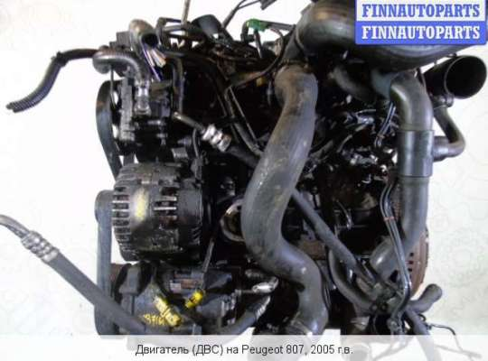 Двигатель (ДВС) RHW (DW10ATED4)