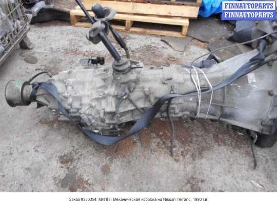 МКПП - Механическая коробка на Nissan Terrano I WD21