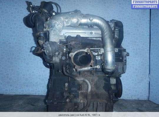 Двигатель (ДВС) AGU