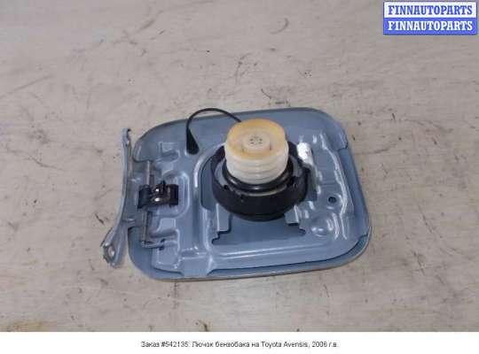Лючок бензобака на Toyota Avensis II