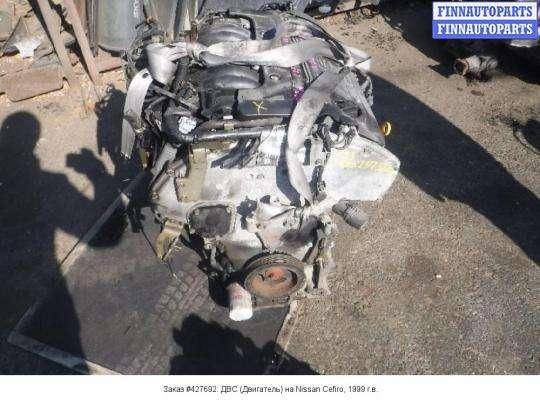 ДВС (Двигатель) на Nissan Cefiro 33