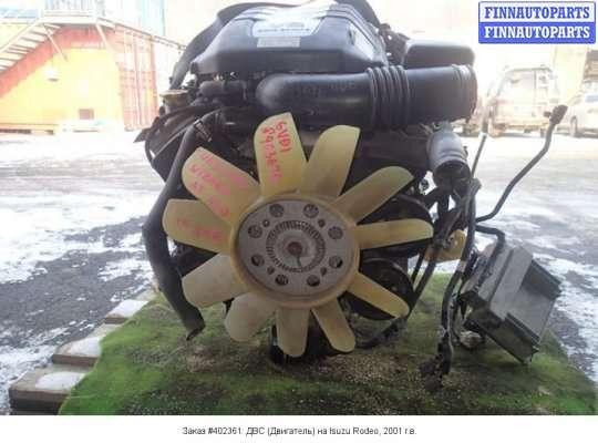 ДВС (Двигатель) на Isuzu Rodeo I