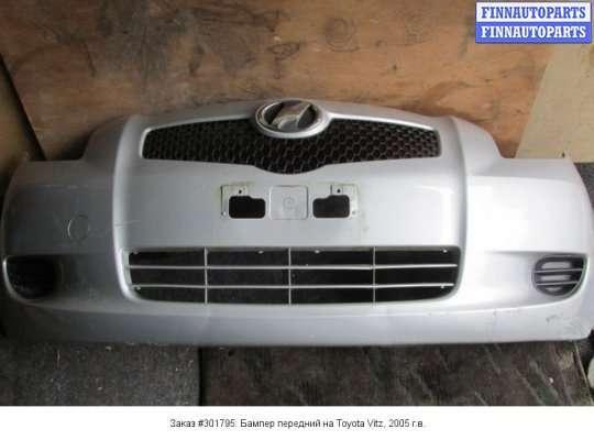 Бампер передний на Toyota Vitz SCP90