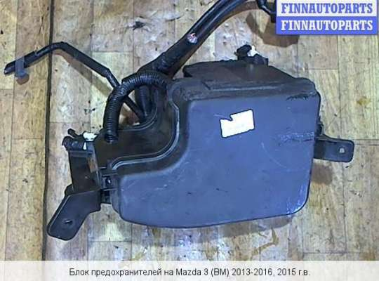 Блок предохранителей на Mazda 3 III (BM)