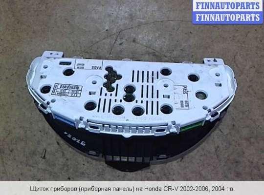 Щиток приборов на Honda CR-V II (RD_)