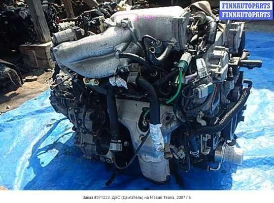 Двигатель (ДВС) VQ35DE