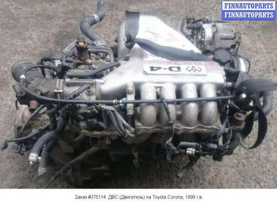 ДВС (Двигатель) на Toyota Corona Premio T21