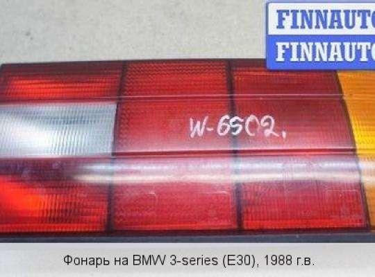 Фонарь задний на BMW 3 (E30)