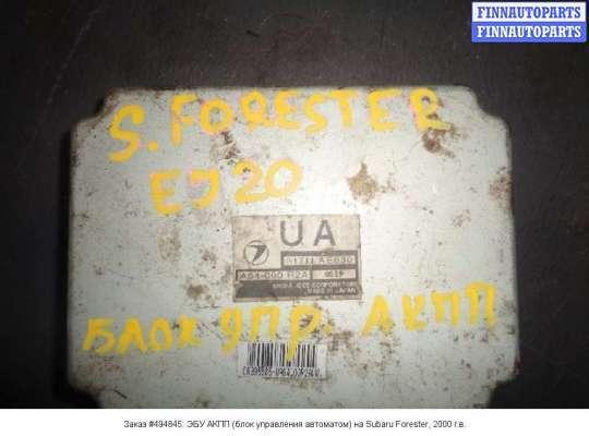 ЭБУ АКПП (блок управления автоматом) на Subaru Forester SF