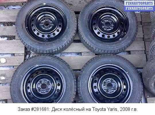 Диск колёсный на Toyota Yaris P2