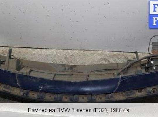 Бампер передний на BMW 7 (E32)