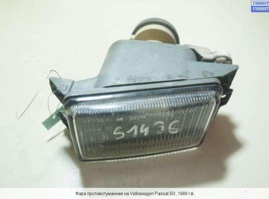 Фара противотуманная (ПТФ) на Volkswagen Passat B3 (35i)