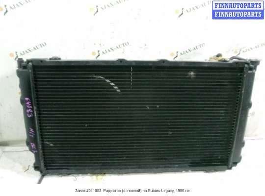 Радиатор (основной) на Subaru Legacy I (BC, BJ)