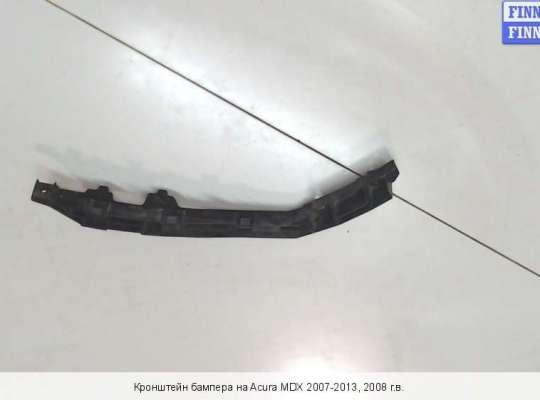 Кронштейн бампера на Acura MDX (YD2)