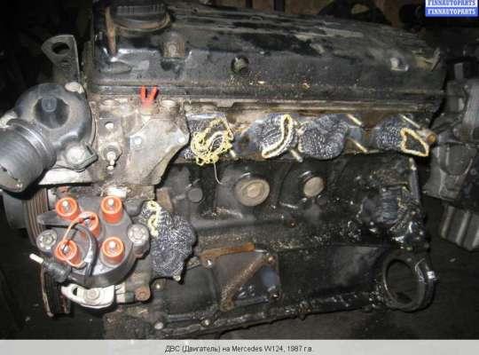 Двигатель (ДВС) M 102.922