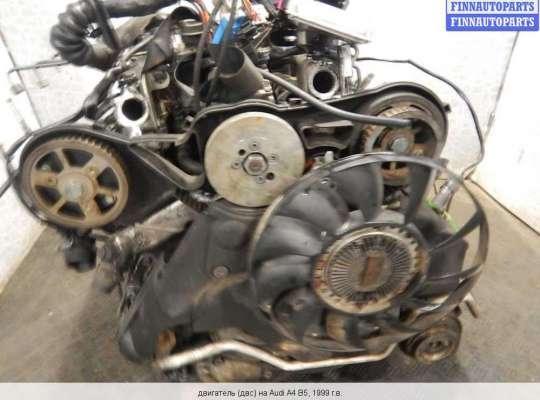 Двигатель (ДВС) AFB