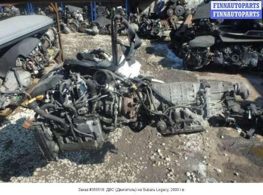 Двигатель (ДВС) EJ206