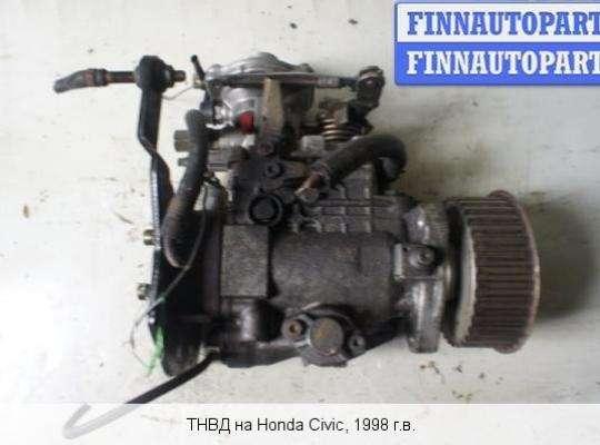 ТНВД на Honda Civic VI (EJ, EK, EM1)