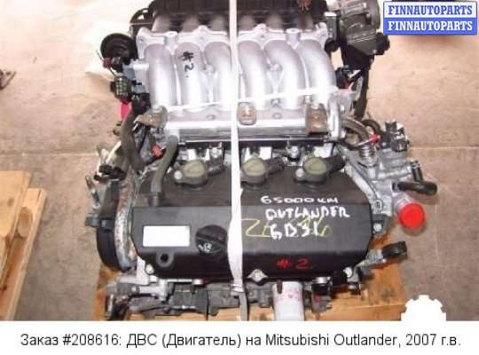 Двигатель (ДВС) 6B31