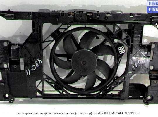 Панель передняя (телевизор) на Renault Megane III
