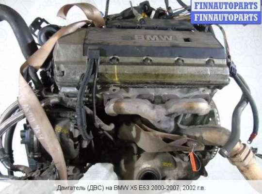 Двигатель (ДВС) M62 B44