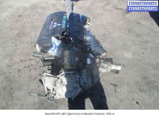 ДВС (Двигатель) на Mitsubishi Outlander II / XL (CW)
