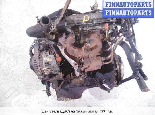 Двигатель (ДВС) GA14DS ,GA14DE