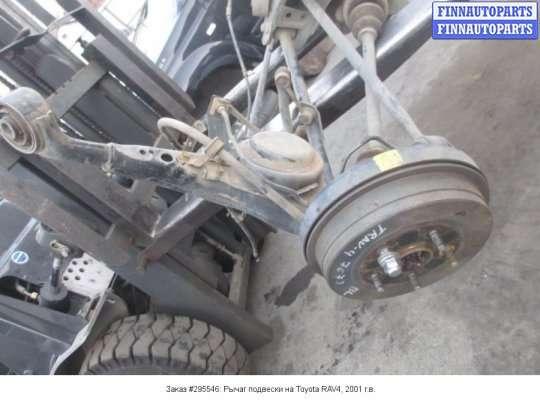 Рычаг подвески на Toyota RAV4 II