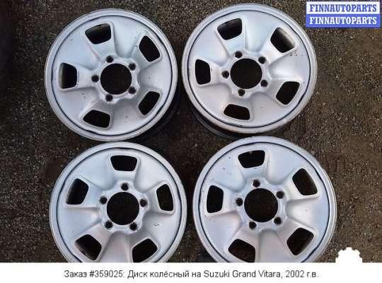 Диск колёсный на Suzuki Grand Vitara I (FT, GT)