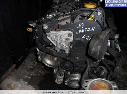 Двигатель (ДВС) 939 A8.000,937 A8.000