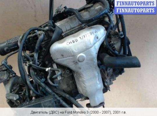 Двигатель (ДВС) CFBA