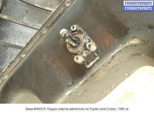 Поддон (картер двигателя) на Toyota Land Cruiser 80