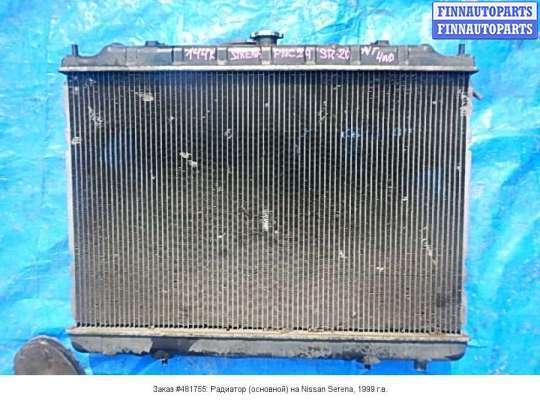 Радиатор (основной) на Nissan Serena II C24 (Japan)