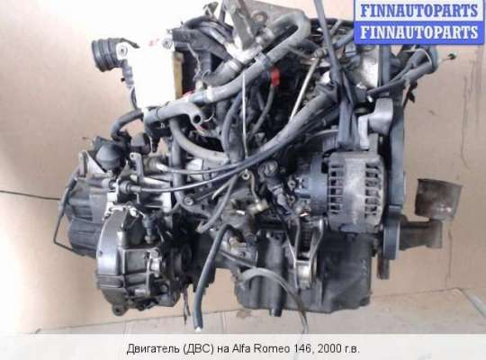 Двигатель (ДВС) 182 B4.000