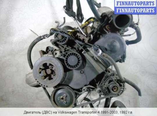 Двигатель (ДВС) AAC