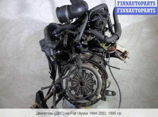 Двигатель (ДВС) RFX (XU10J2)