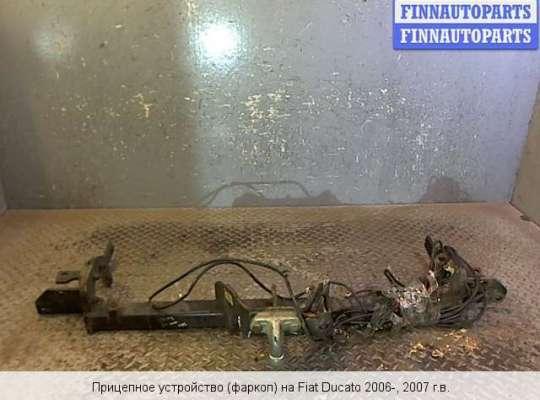 Фаркоп на Fiat Ducato III
