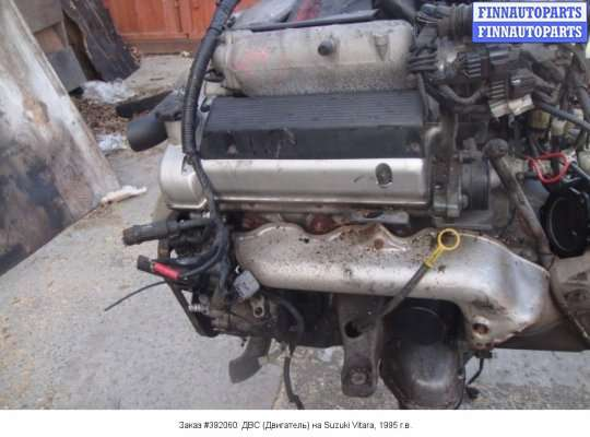 Двигатель (ДВС) H 20 A