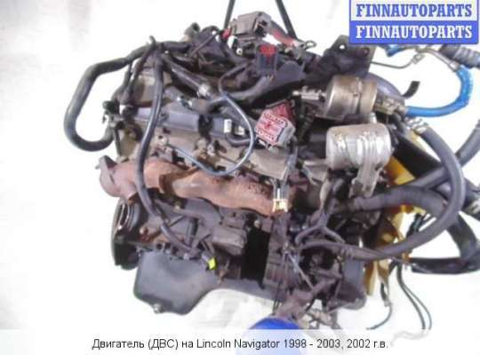 ДВС (Двигатель) на Lincoln Navigator