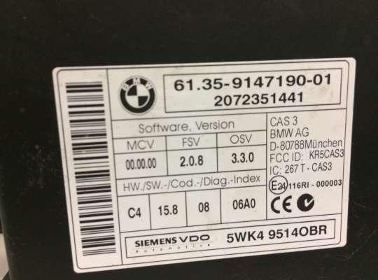 купить Замок зажигания с ключом на BMW X5 (E70)