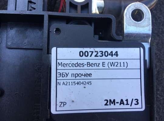 купить ЭБУ прочее на Mercedes-Benz E (W211)