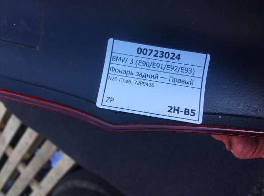 купить Фонарь задний на BMW 3 (E90/E91/E92/E93)