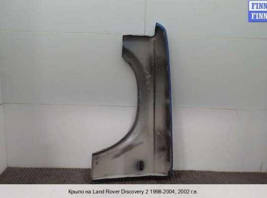 купить Крыло переднее на Land Rover Discovery II