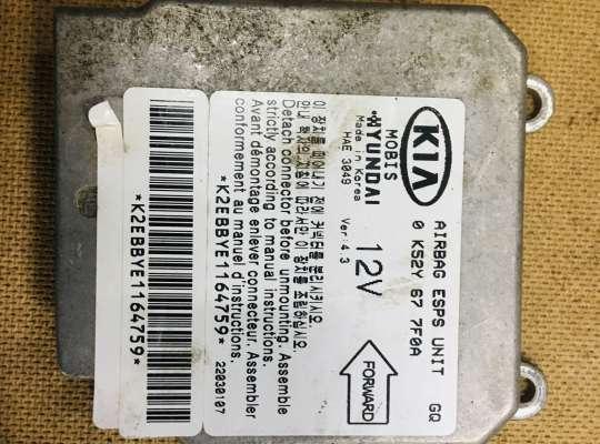 купить ЭБУ AIRBAG (электронный блок управления подушками безопасности) на Kia Carnival I (UP, GQ)