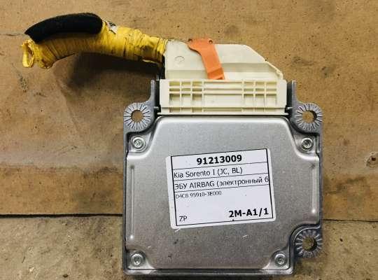 купить ЭБУ AIRBAG (электронный блок управления подушками безопасности) на Kia Sorento I (JC, BL)
