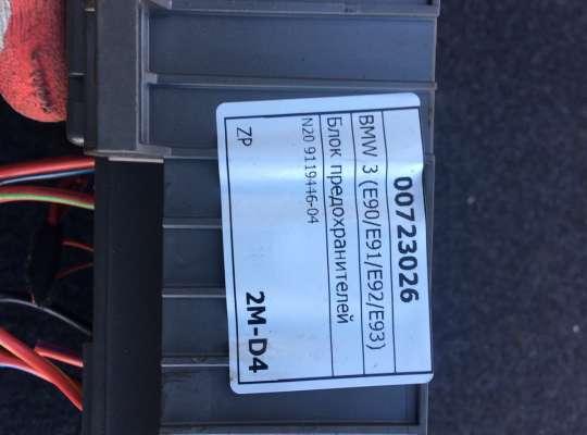 купить Блок предохранителей на BMW 3 (E90/E91/E92/E93)
