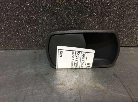 купить Блок управления стеклоподъёмниками на Opel Corsa D