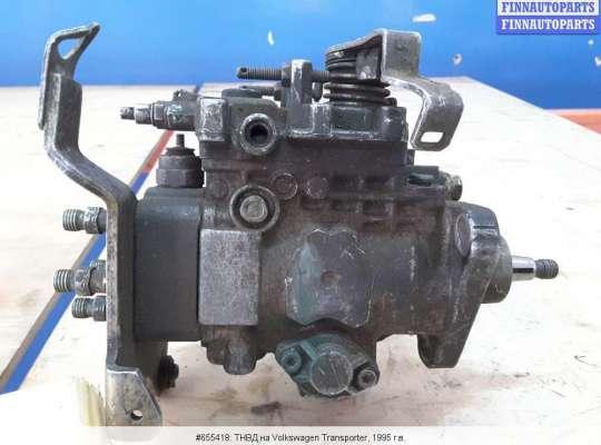 купить ТНВД на Volkswagen Transporter T4