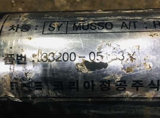 купить Кардан (карданный вал) на SsangYong Musso